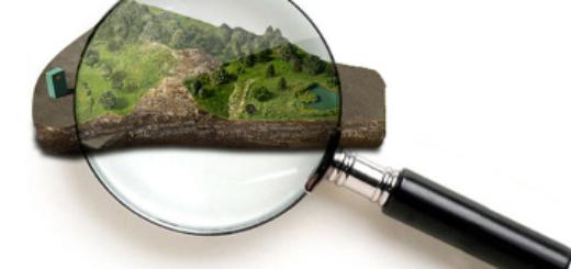 Оценка земли