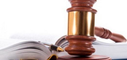 Судебные экспертизы и закон