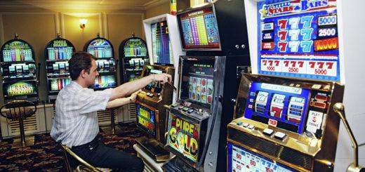 Экспертиза игорного и лотерейного оборудования