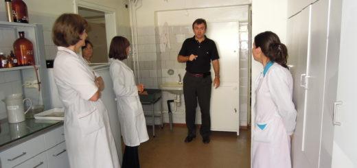 Где найти бюро судебно-медицинской экспертизы по городу Москва, и что о них следует знать