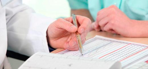Как правильно сформулировать вопросы на судебно-медицинскую экспертизу