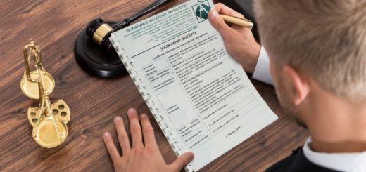 Что такое экспертиза подписи?