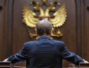 как обжаловать судебно медицинскую экспертизу