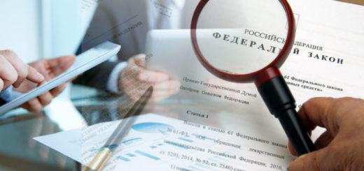 Как можно оспорить отказ от судебно-медицинской экспертизы?