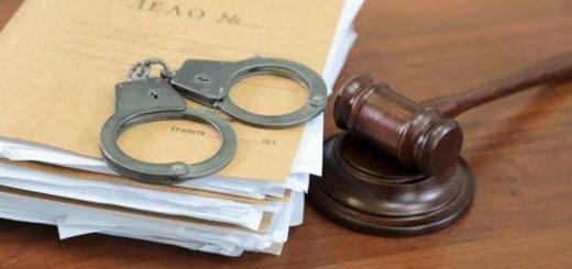Что изучает судебная экспертиза