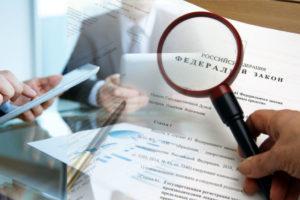 Что такое ложная судебная экспертиза