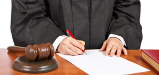 Грамотное обжалование экспертизы в суде