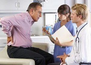 Ходатайство о дополнительной судебно-медицинской экспертизе