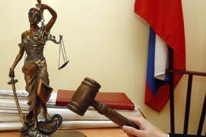Ходатайство о судебной экспертизе