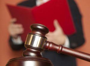 Ходатайство в суд о назначении судебной экспертизы