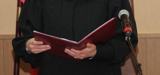 Как опротестовать судебную экспертизу