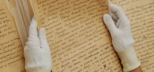 Назначение судом почерковедческой экспертизы