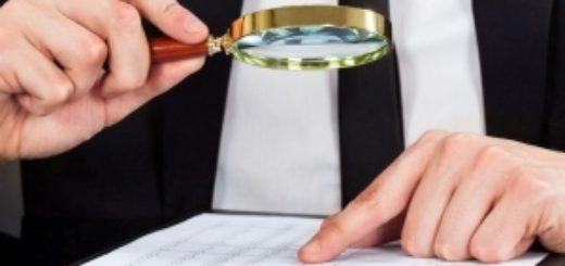 Обязательное проведение судебной экспертизы в каких случаях