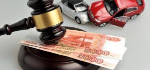 Оплата судебной экспертизы в гражданском процессе подробности