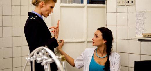 Основные понятия медицинской экспертизы