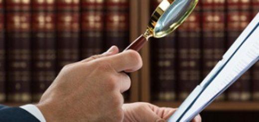 Платная судебная экспертиза детали