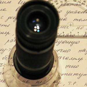 Почерковедческая судебная экспертиза в Москве характеристика