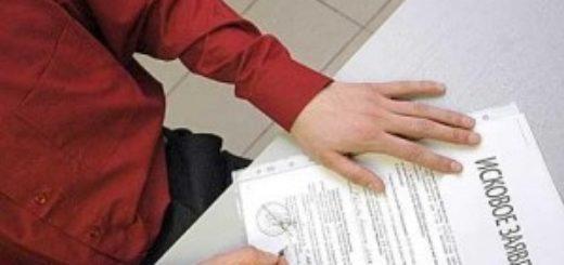 Порядок обжалования заключений судебных экспертиз вводные данные