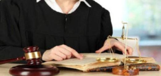Процедура признания судебной экспертизы недействительной