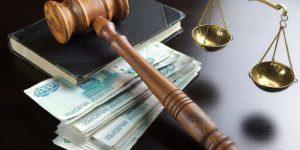Расходы на экспертизу судебные издержки