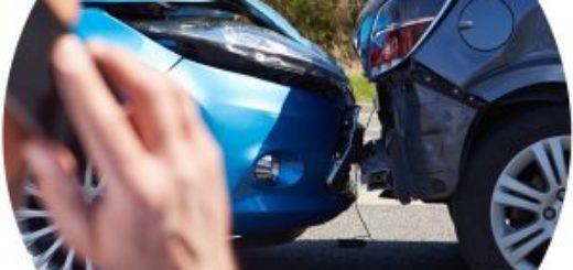 Судебная дорожно-транспортная экспертиза