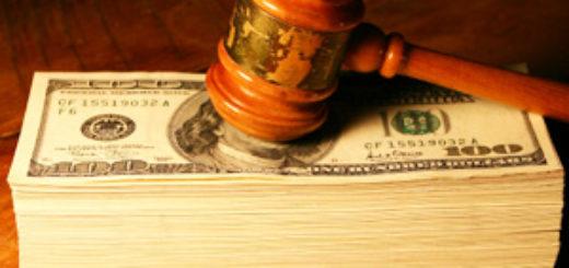 Судебная экономическая экспертиза вопросы