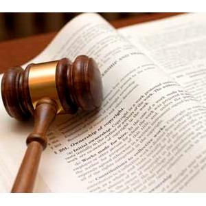 Судебная экспертиза интеллектуальной собственности
