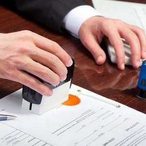 Судебная экспертиза рукописной доверенности