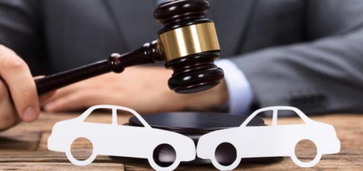 Судебная экспертиза транспорта