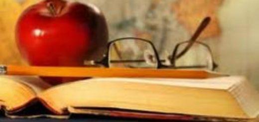 Судебная лингвистическая экспертиза
