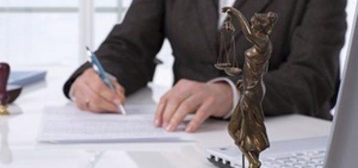 Возможно ли обжалование судебной экспертизы