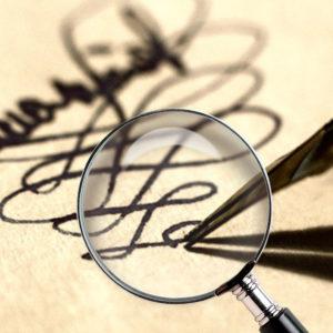 Как проводится судебная экспертиза?