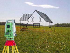 Экспертиза по выявлению фактов наложения границ земельных участков