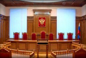 Может ли апелляционный суд назначить экспертизу?