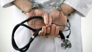 Как пройти судебно-медицинскую экспертизу?