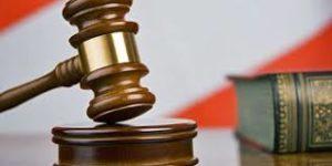 Что следует знать про назначение экспертизы судом апелляционной инстанции