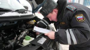 Экспертиза автомобиля для суда в Москве