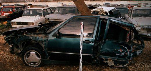 Экспертиза автомобиля после ДТП для суда