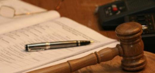 Экспертиза в суде апелляционной инстанции