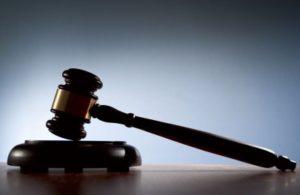 Ходатайство о проведении судебной экспертизы