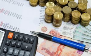 Ходатайство в суд о бухгалтерской экспертизе