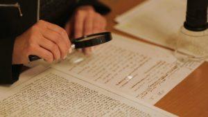 Ходатайство в суд о проведении почерковедческой экспертизы