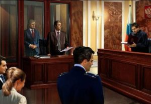 Как обжаловать экспертизу в арбитражном суде