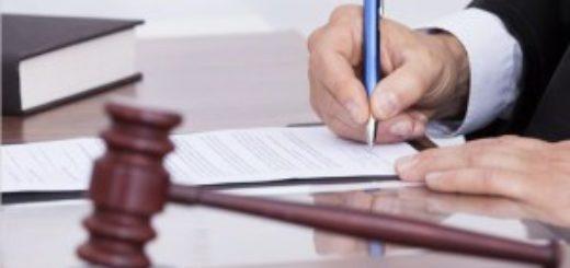 Какие могут быть основания для повторной судебной экспертизы