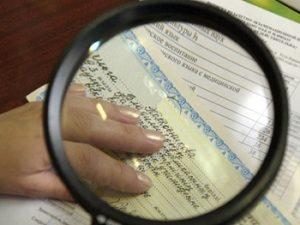 Назначение судебной почерковедческой экспертизы