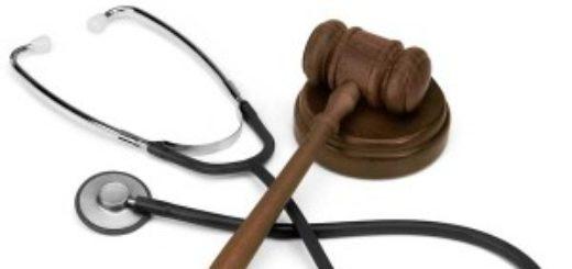 Рецензия на судебно-медицинскую экспертизу
