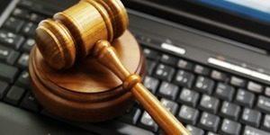 Сколько стоит судебная экспертиза