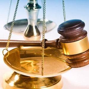 Сроки судебной экспертизы