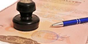 Стоимость экспертизы подписи в суде
