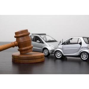 Судебная экспертиза ДТП по определению судаСудебная экспертиза ДТП по определению суда